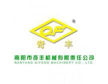 Nanyang Qifeng Machinery Co.,ltd