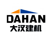 Shandong Dahan Construction Machinery Co., Ltd
