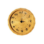 Bamboo Clock  - Myanmar Handicrafts