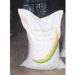Chelate Soil Conditioner