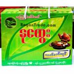 Nu Htwe Ginger Salad in Yay kyi (Myanmar)