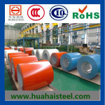 Color coated steel plates 641