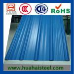 Corrugated Sheet Steel