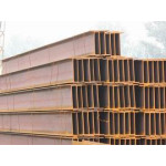 H Steel Beams