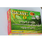Myanmar food Pickled Tea Salad