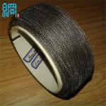 Interlocking Wire Loop Structure of Knit Mesh
