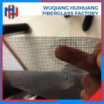 fiberglass window mosquito nets